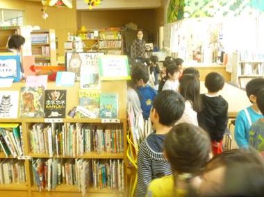 手稲東小学校に行ってきました!(年長)①