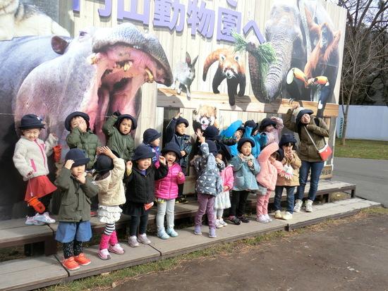 さくらんぼ3・4グループ円山動物園遠足☆