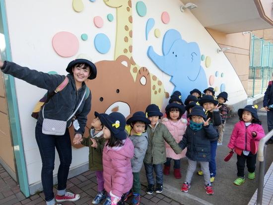 さくらんぼ1・2グループ 円山動物園遠足☆