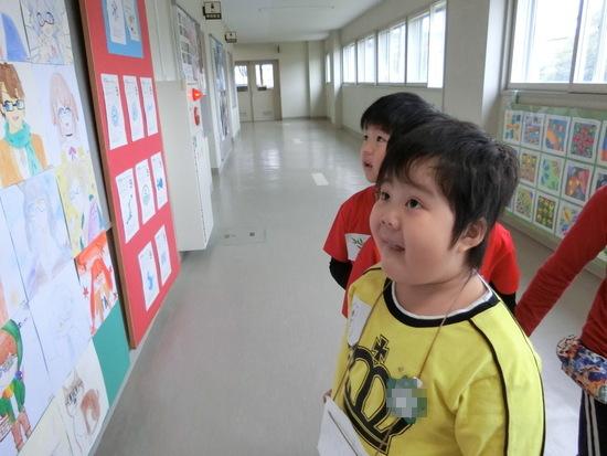 手稲東中学校へ行ってきました!