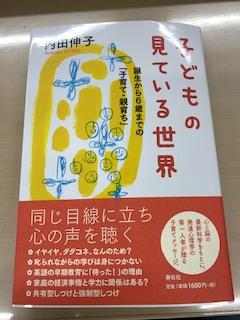 *おすすめの本*