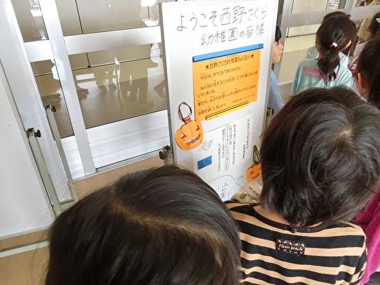 年長 手稲東中学校訪問
