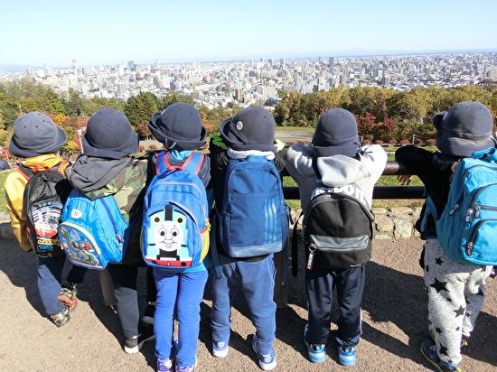 年少組 旭山記念公園遠足②