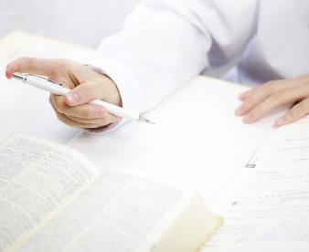 介護福祉士国家試験受験資格取得