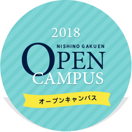 2018 OPEN CAMPUS